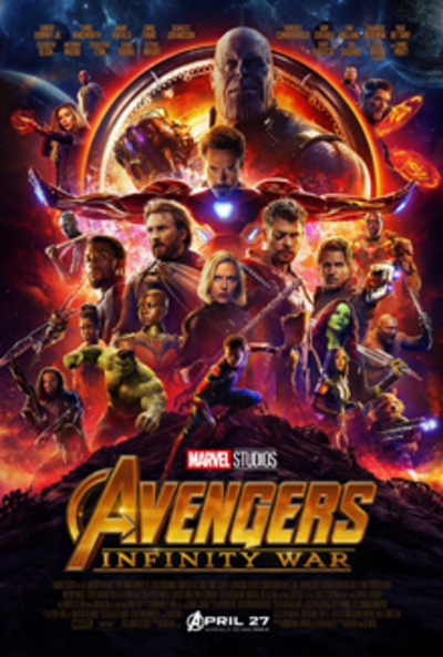 Avengers Infinity War - By Source, Fair use, https://en.wikipedia.org/w/index.php?curid=53151892