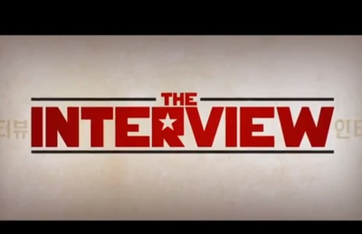 The Interview starring James Franco, Seth Rogen, Lizzy Caplan, Randall Park, Diana Bang, Timothy Simons, and Reese Alexander.